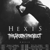Report – Arson Project – Hexis – Kulturák – Bratislava – 30.7.2019
