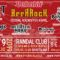 Po Pivnom Behu v Bratislave bude aj tento rok Bakalář BeerRock 2019 v Randali!